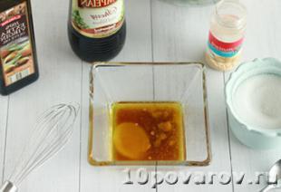 бобовый салат