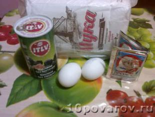 выпечка с оливками или маслинами