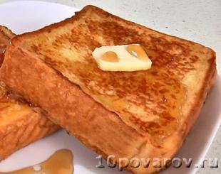 как сделать французские тосты