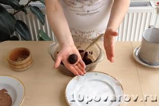пирожное картошка рецепт по госту ссср