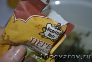 маринованные баклажаны с чесноком
