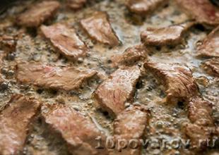 бефстроганов из говядины с грибами в сметанном