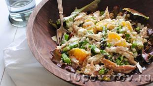 Салат из курицы, спаржи, мандарина и киноа