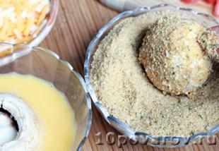 грибы фаршированные помидорами и сыром