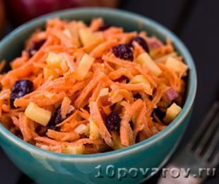 салат морковь грецкие орехи яблоки