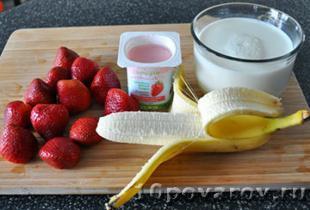 смузи с бананом и йогуртом