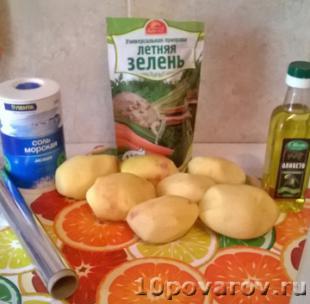 картофельные дольки по деревенски в духовке