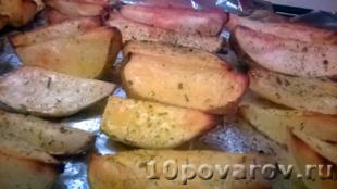картофель по деревенски рецепт с фото