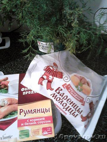 Рецепт от Попа из Воронежа