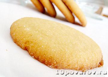 Сахарное печенье из слоеного теста